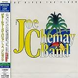 """ジョー・シャーメイ(Joe Chemay)-""""The Riper The Finer """"1981"""