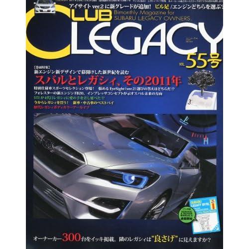 CLUB LEGACY (クラブ レガシィ) 2011年 02月号 [雑誌]