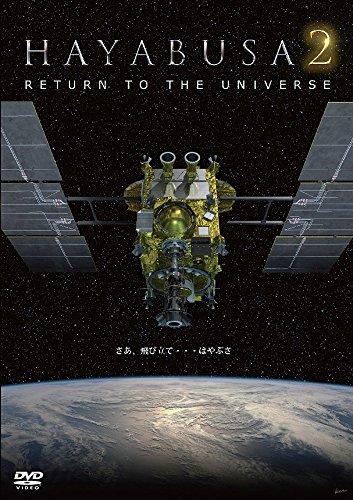 HAYABUSA2 - RETURN TO THE UNIV...