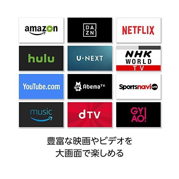 Fire TV (New モデル) 4K・HD...の紹介画像3