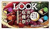 不二家 ルック(実りの収穫祭ア・ラ・モード) 12粒×10箱