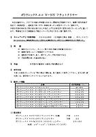 和信化学工業 ポリウレックス エコ V-NY-7 フラットクリヤー 主剤,3分艶_16kg[和信化学工業]