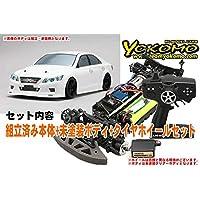 ヨコモ ドリフトレーサー+デカールレスボディセット 品番DP-DRG3-MKXB
