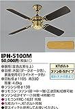 東芝ライテック ファン B-5タイプ 傾斜天井対応 オーク色
