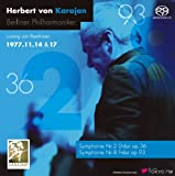 カラヤン&ベルリン・フィル ライヴ・イン・東京1977 - ベートーヴェン交響曲全集 II (Beethoven : Sym. 2 & 8 / Karajan & BPO (1977 Tokyo)) [SACD]