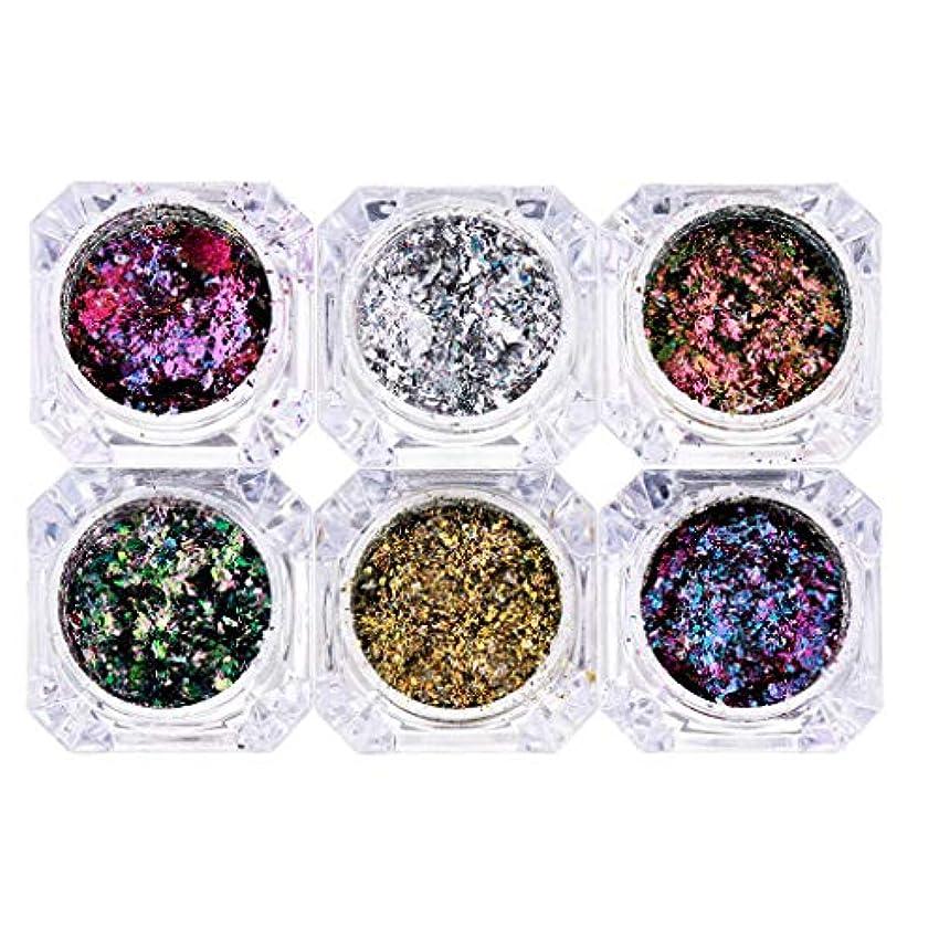 集中的なアクセサリーブロンズ混合色 ネイルアート装飾 化粧品 キラキラ スパンコール メイクアップ 飾り 6個
