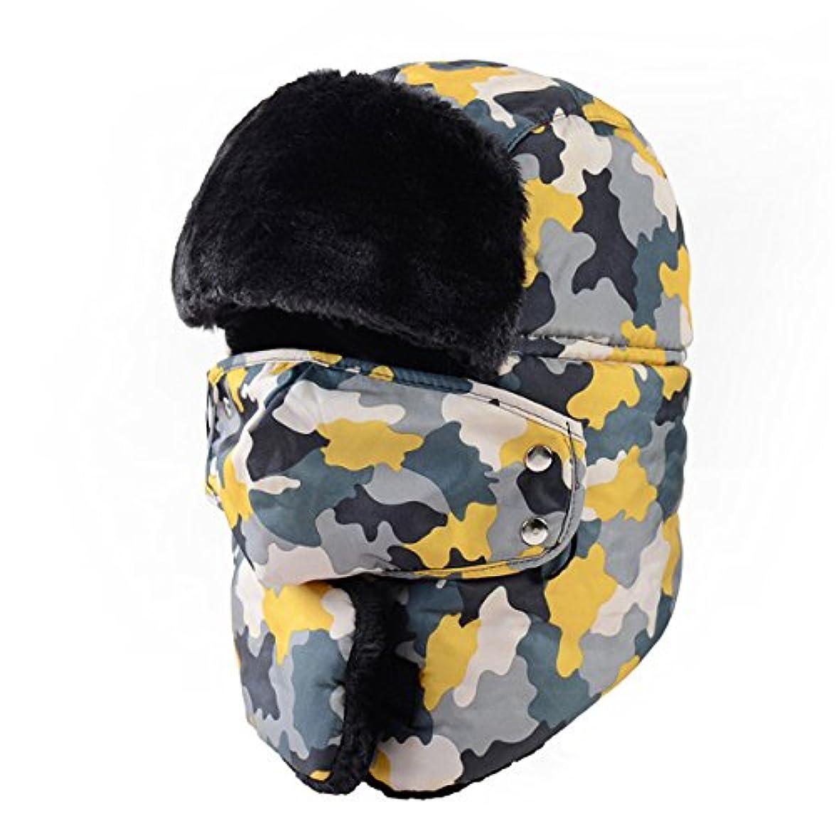 偏心ダイヤモンドトレイルユニセックス冬Trooper Trapper Hunting帽子ロシア帽耳フラップChin Strap and防風マスク