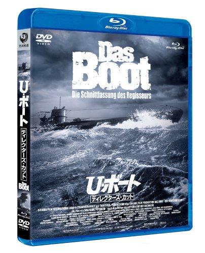 U・ボート ディレクターズ・カット Blu-ray