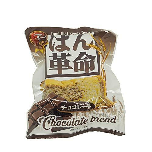 7年保存 非常食 パン革命「チョコレート」おいしい災害備蓄用パン
