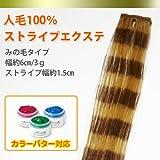 Amazon.co.jp人毛100%エクステ ストライプヒョウ柄 エクステ ストレート約55cm 3gみの毛