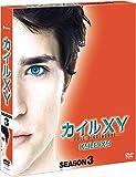 カイルXY シーズン3 コンパクトBOX[DVD]