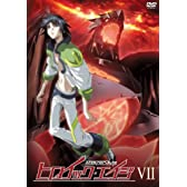 ヒロイック・エイジ VII [DVD]