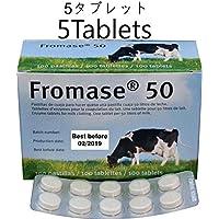 5錠 チーズが作れる レンネット タブレット(ベジタブル) 5タブレット RENNET TABLETS / Fromase 50 / 5 TABLETS / 5 PASTILLAS / 5 TABLETTES Made in France