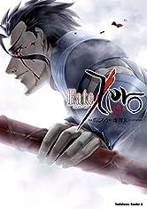 Fate/Zero(9) (角川コミックス・エース)