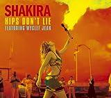 Hips Don't Lie-オシリは嘘つかない feat.ワイクリフ・ジョン