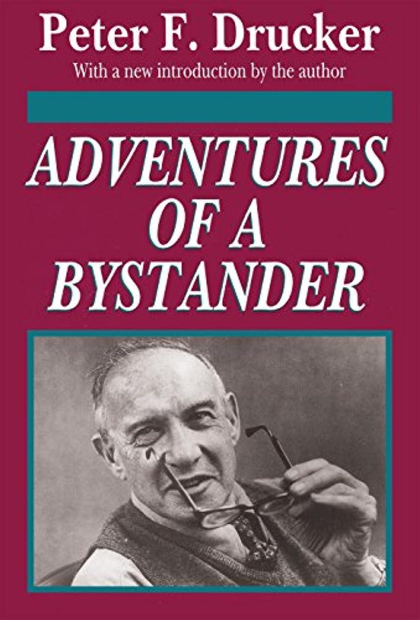 申請者最悪雷雨Adventures of a Bystander (English Edition)
