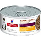 Hill's Science Diet Adult Wet Cat Food, Hairball Control Savory Chicken Entrée Minced Canned Cat Food, 156g, 24 Pack