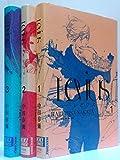 レビウス コミック 1-3巻セット (IKKI COMIX)