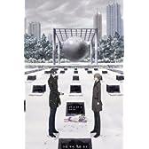 ペルソナ ~トリニティ・ソウル~ Vol.5 [DVD]