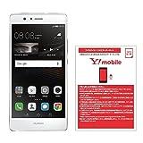 Huawei P9 LITE SIMフリースマートフォン VNS-L22-WHITE(ホワイト) 【日本正規代理店品】 VNS-L22-WHITE & ワイモバイル(Y!mobile) ナノSIM スターターキット