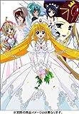 円盤皇女ワるきゅーレ SPECIAL [DVD]