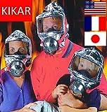 キカー (KIKAR) [緊急用防毒・...