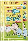 【セット品】虫くるりん シールタイプ お徳用 60枚入×10個