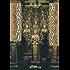 知っておきたい仏像の見方 (角川ソフィア文庫)