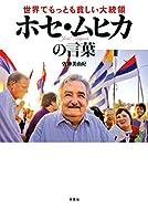 佐藤 美由紀 (著)(60)新品: ¥ 1,080ポイント:33pt (3%)37点の新品/中古品を見る:¥ 498より