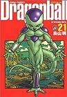 ドラゴンボール 完全版 第21巻