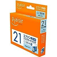 プレジール 互換インクカートリッジ EPSON ライトシアン ICLC21 PLE-E21LC