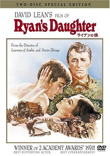 ライアンの娘 特別版 [DVD]の詳細を見る