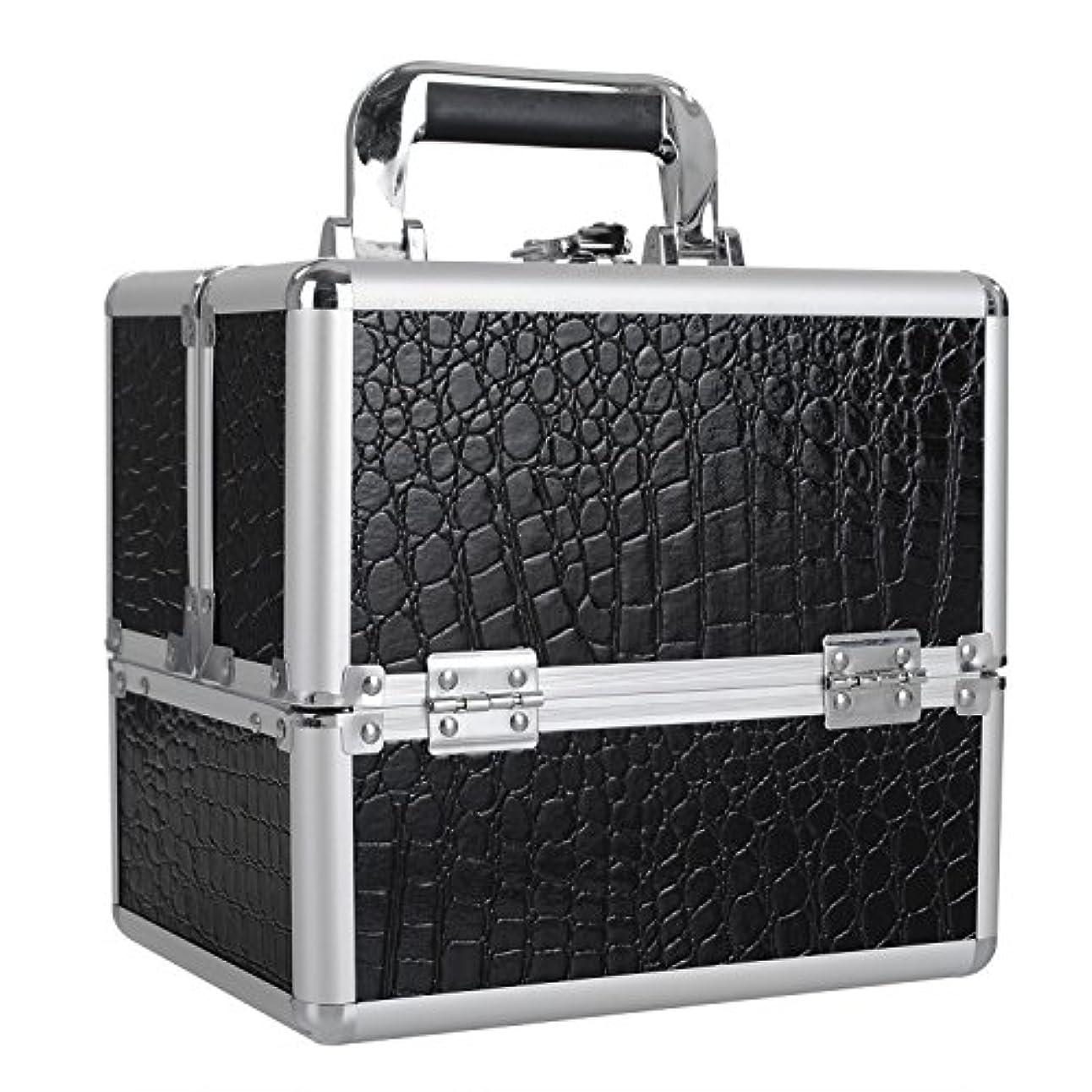 テナント小道具所属[プロ仕様]Hapilife メイクボックス 大容量 4つトレイ 可動仕切り付き 幅25cm 中型 ネイルグッズ 化粧品 メイク道具 収納ボックス ブラック