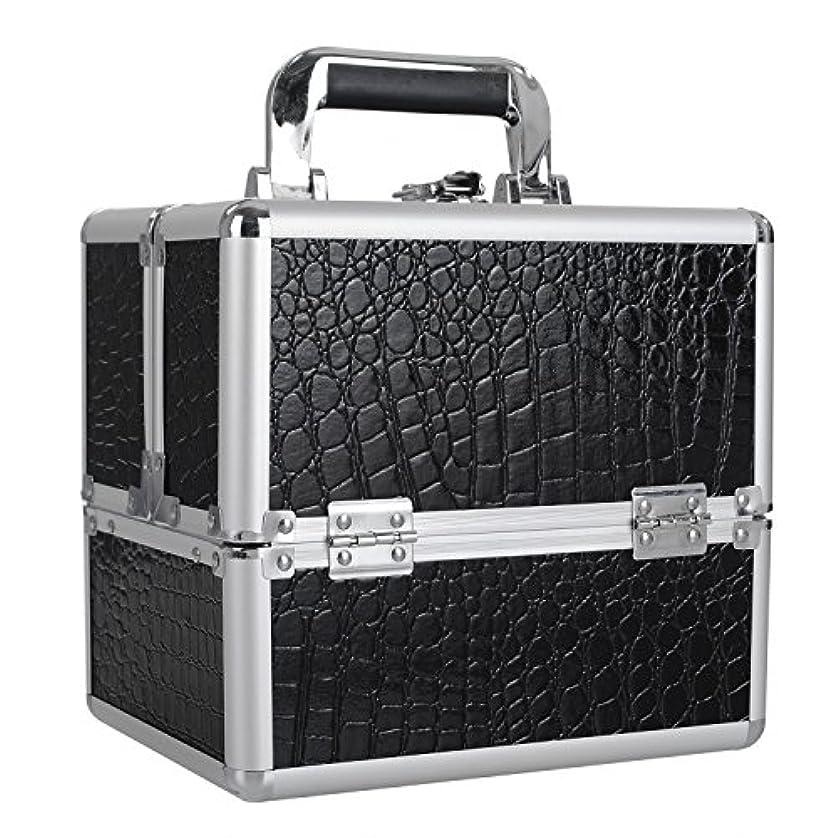休憩最適主観的[プロ仕様]Hapilife メイクボックス 大容量 4つトレイ 可動仕切り付き 幅25cm 中型 ネイルグッズ 化粧品 メイク道具 収納ボックス ブラック
