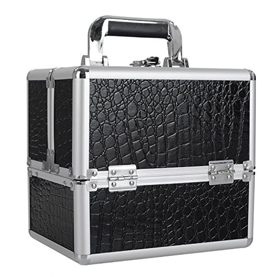 純正多様な生む[プロ仕様]Hapilife メイクボックス 大容量 4つトレイ 可動仕切り付き 幅25cm 中型 ネイルグッズ 化粧品 メイク道具 収納ボックス ブラック