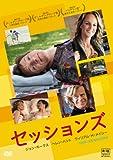 セッションズ[DVD]