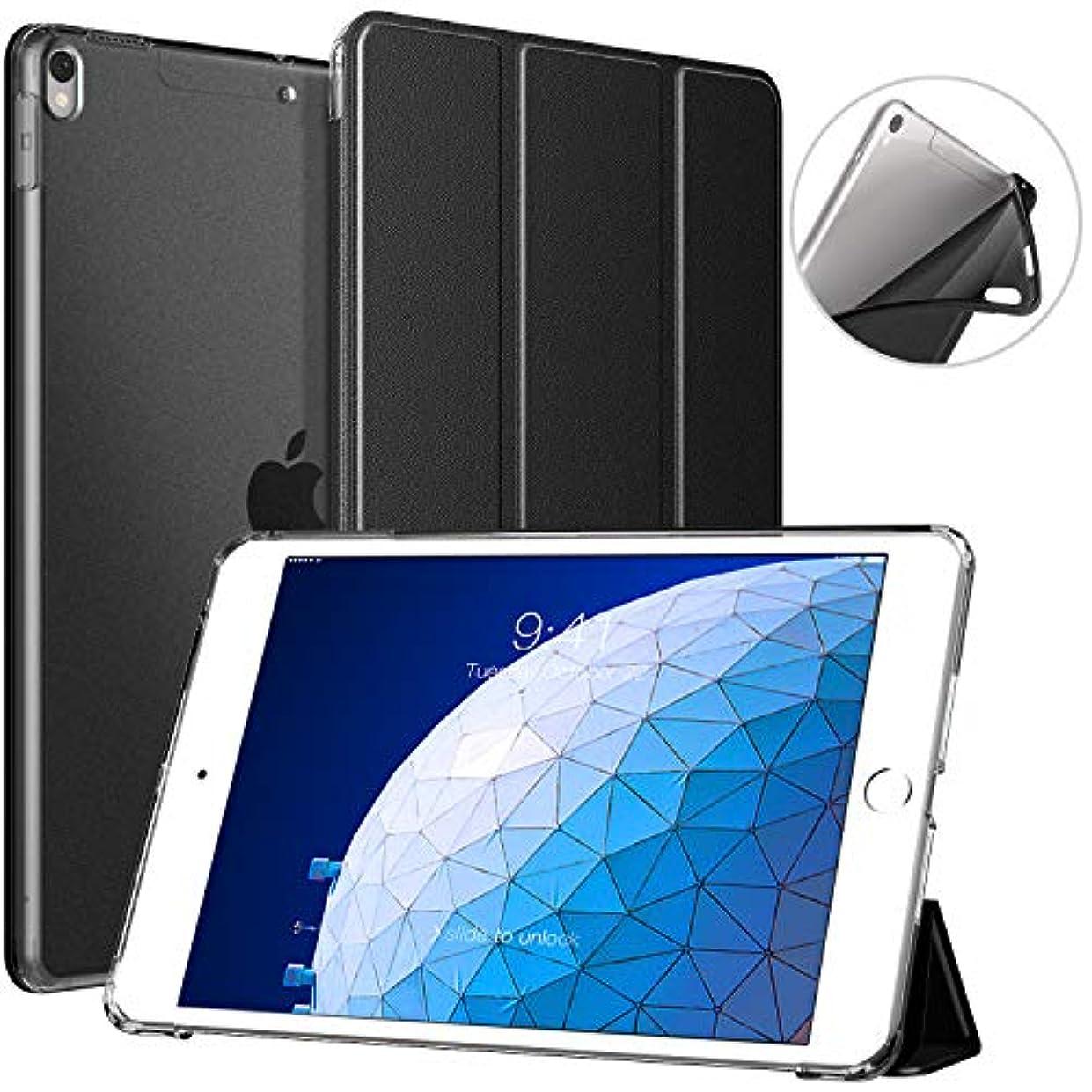 激しい同種のの間でTiMOVO iPad Air 3 2019ケース 10.5インチタブレット専用ケース 三つ折りスタンドケース アイパッドエア第三世代 オートスリープ機能付き マグレット開閉式 超薄型 保護カバー Black