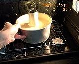 17 プロ仕様 元祖 大物じーちゃんのアルミシフォンケーキ型17cm/アルミアルマイト加工だからしっかり焼き付いてふわふわのシフォンケーキが焼ける!つなぎ目なしで洗いが簡単!安全巻き上げ加工/アルミは軽い、さびない!アルマイト加工で耐久性、熱供給量を更にアップ/アルミアルマイト加工製では最安値の高品質ご奉仕価格/ご購入の際は商品説明をよくお読みください。 画像