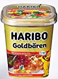 ハリボー ゴールドベアカップ 175g×2個