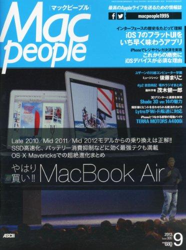 Mac People (マックピープル) 2013年 09月号 [雑誌]の詳細を見る