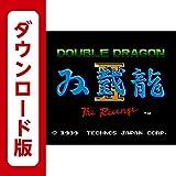 ダブルドラゴンII THE REVENGE [3DSで遊べるファミリーコンピュータソフト][オンラインコード]