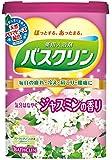 バスクリン ジャスミンの香り 600g 入浴剤 (医薬部外品)