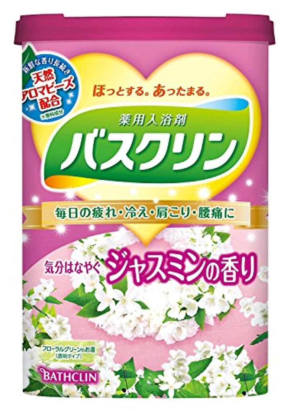 責任者介入する豊かにする【医薬部外品】バスクリン ジャスミンの香り 600g 入浴剤