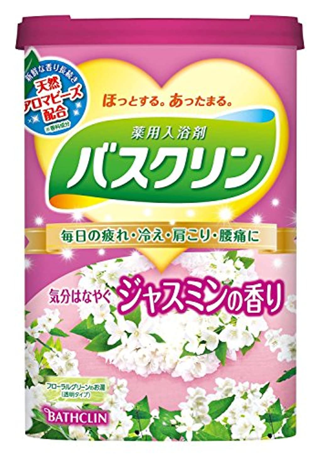 辞任する排泄物理容師【医薬部外品】バスクリン ジャスミンの香り 600g 入浴剤