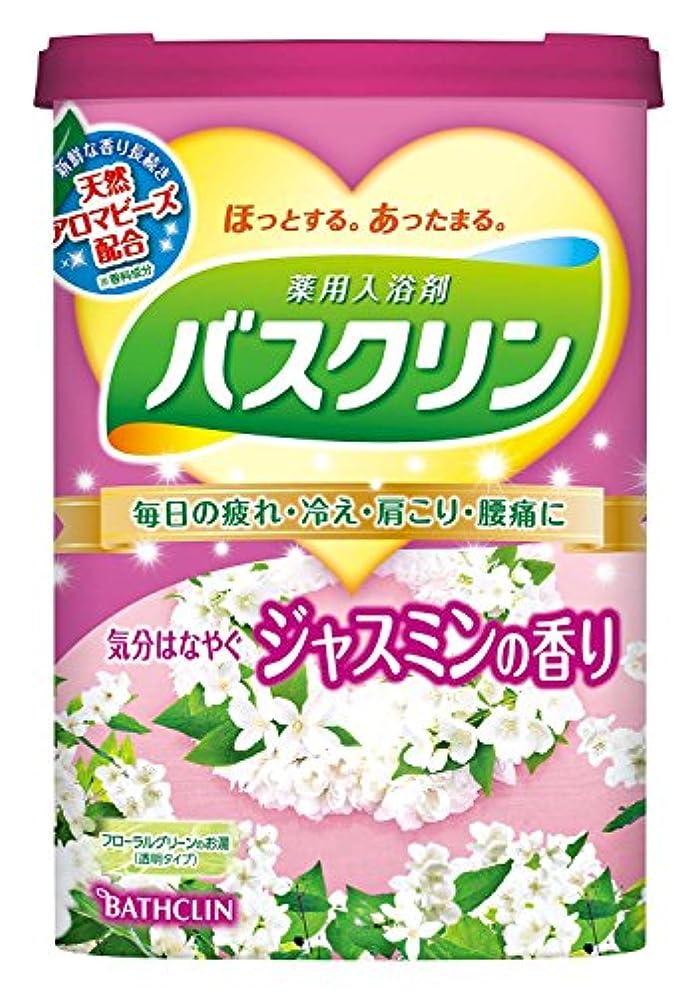 獲物主要なフラグラント【医薬部外品】バスクリン ジャスミンの香り 600g 入浴剤