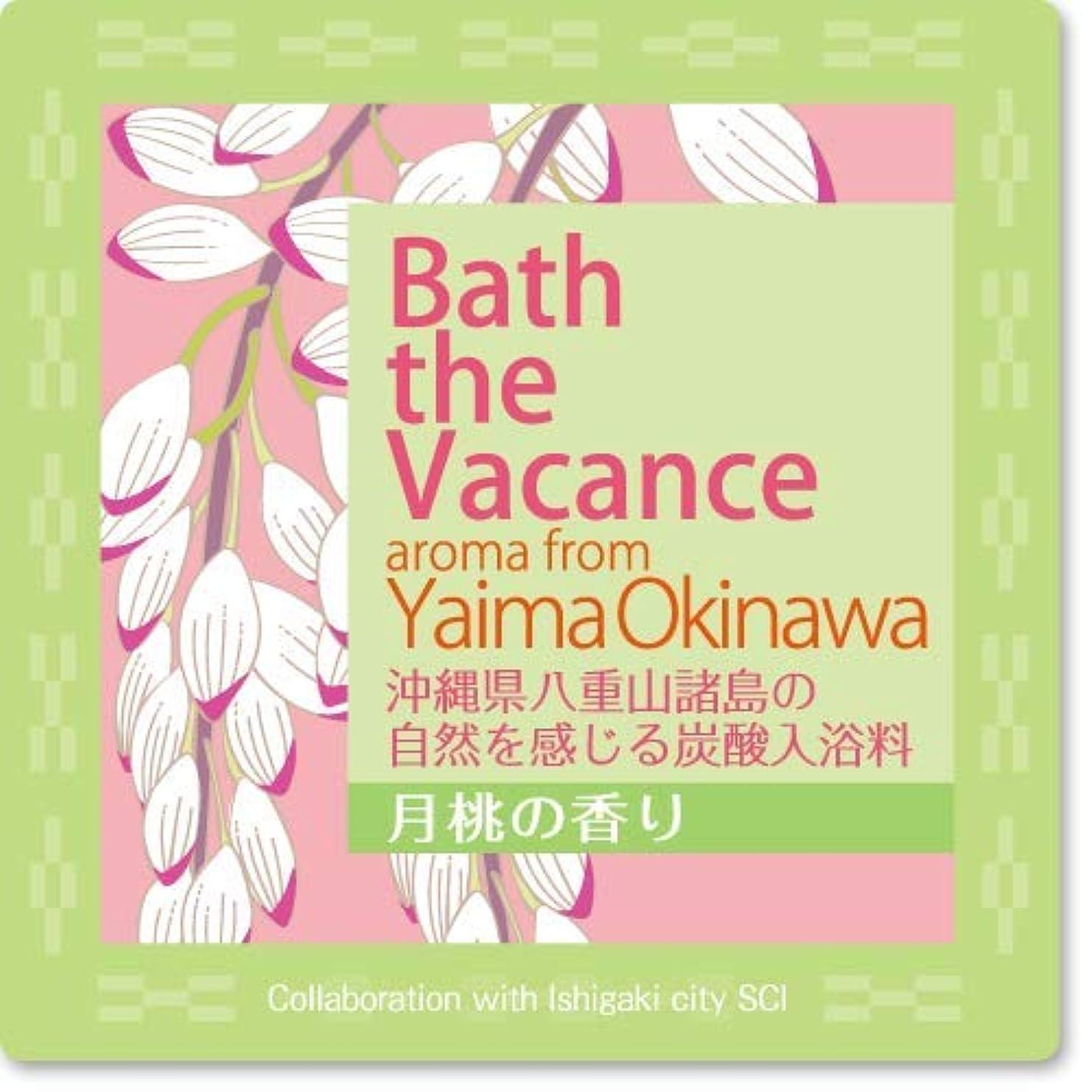 八合併入学する月桃の香り 3袋セット
