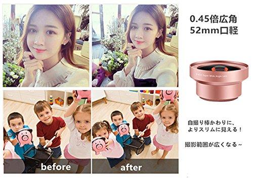 RSL スマホ カメラレンズキット 2in1 0.45倍 広角レンズ 12.5倍 マクロレンズ 52mm UV 超大口径 クリップ式レンズ 自撮りレンズ iPhone、Samsung、Sony、Android、iPadに対応 (ピンク)