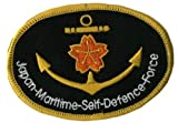 【海上自衛隊】JMSDF 海上自衛隊マーク ワッペン 桜(JMSDF Patch)