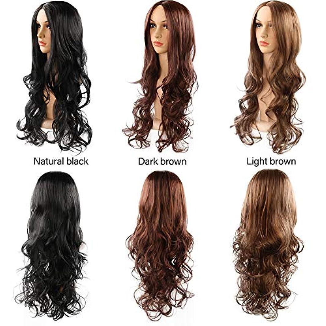 重要性魚欲しいです女性の長い巻き毛の波状髪かつらフリンジ26インチ魅力的な人工毛交換かつらハロウィンコスプレ衣装アニメパーティーかつら(ウィッグキャップ) (Color : Light brown)
