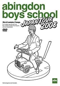 abingdon boys school JAPAN TOUR 2008(通常盤) [DVD]